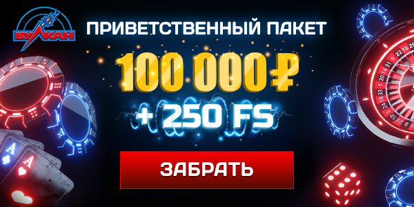 Бесплатно игры мобильный рулетка