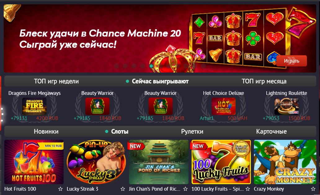 На официальном сайте онлайн казино Pin Up вы можете пройти быструю регистрацию и играть на деньги, вас поразит многообразие слотов, а в удобной игре поможет мобильная версия Пин Ап или приложение.