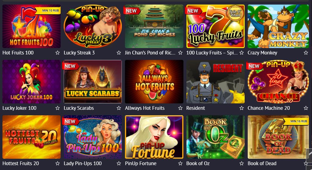 Переходите на страницу официального сайта казино Пин Ап и регистрируйте свой аккаунта.Вам станут доступы любые развлечения - слоты, лайв игры, ставки на спорт и др.Ступино