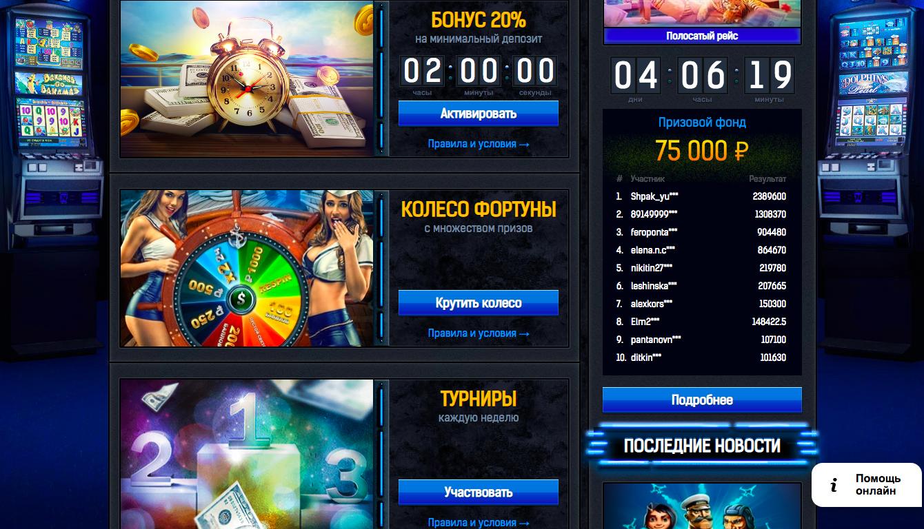 Вулкан вегас промокод profile php phpbb group