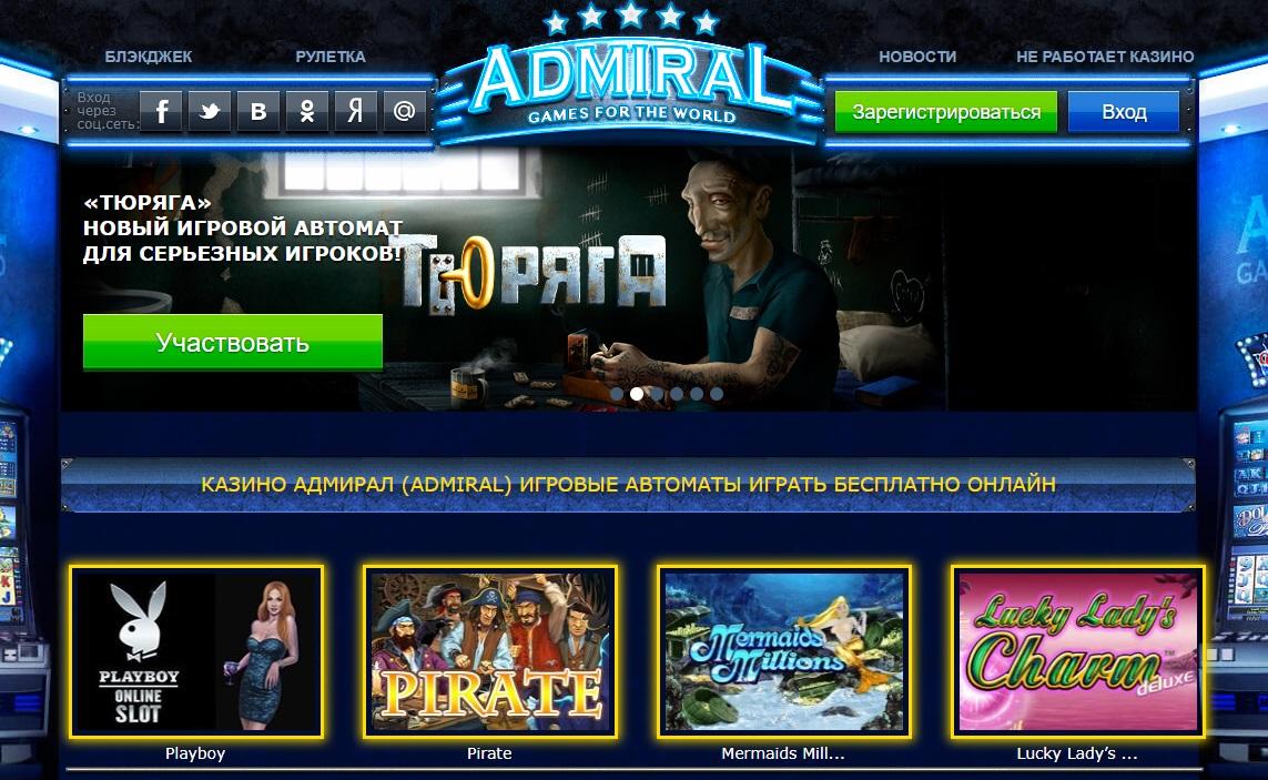 Игровые автоматы играть онлайн большой процент отдачи