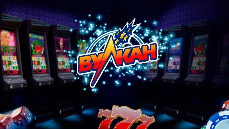 вулкан интернет казино онлайн на реальные деньги