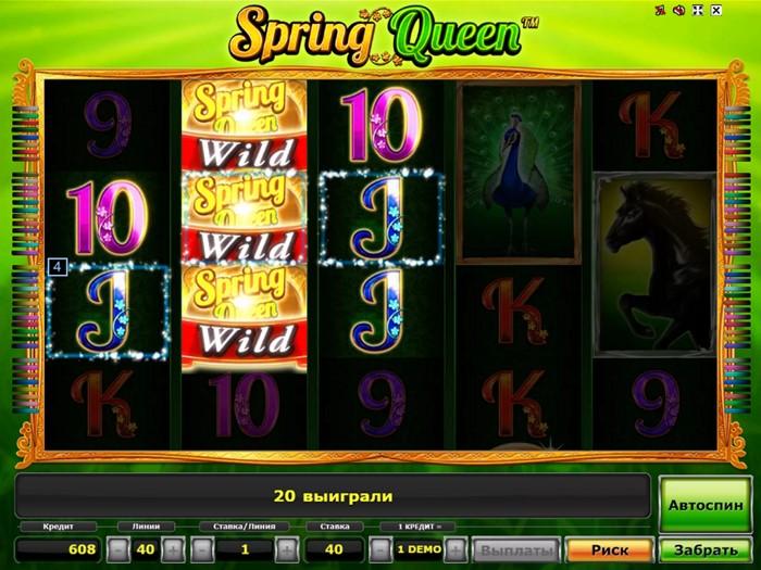 Казино онлайн юкоз играть казино онлайн бесплатно обезьянки