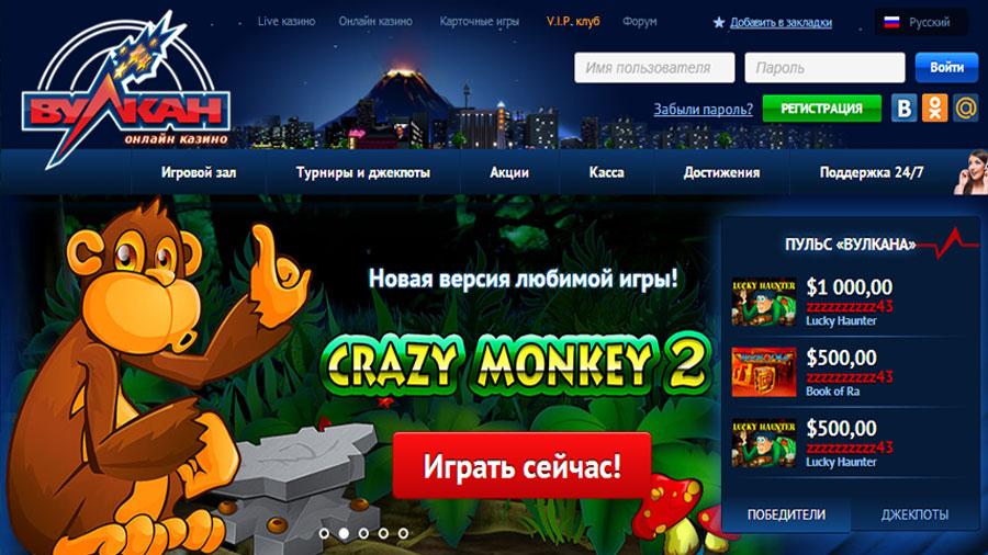 Бесплатно играть игровой автомат desert gold игровые автоматы шпион играть бесплатно без регистрации