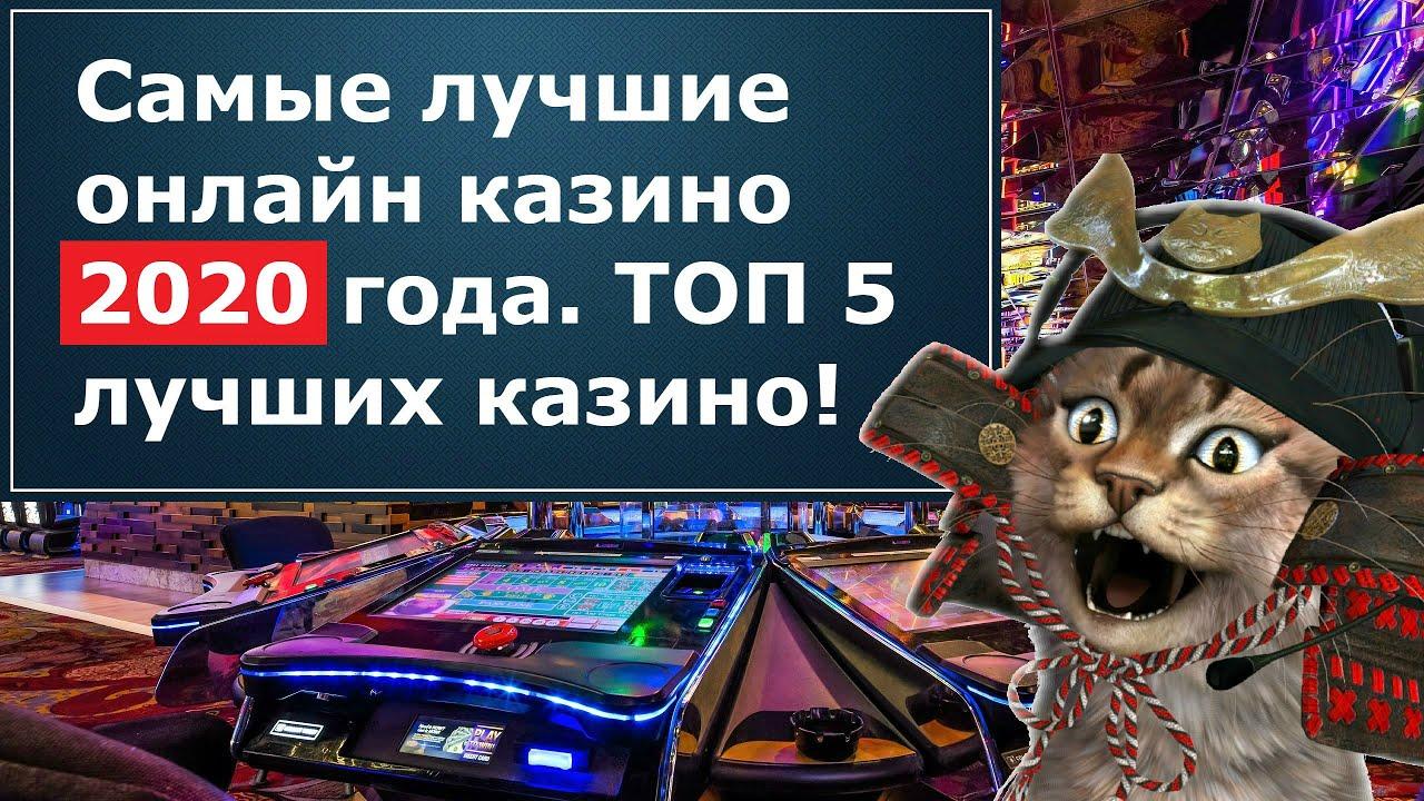 Игровые автоматы бесплатно с кредитом 5000 игровые автоматы играть бесплатно викинги