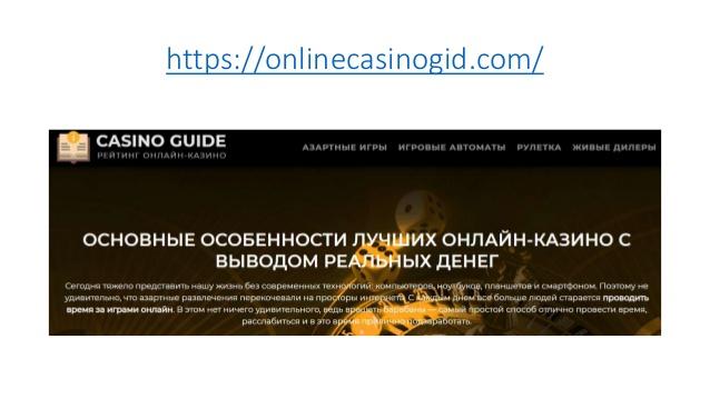 Водафон бонус украина официальный сайт