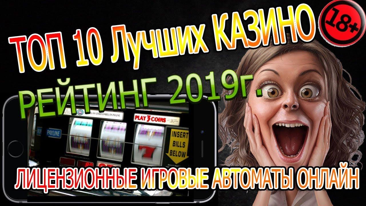 Онлайн игровые автоматы на реальные деньги для андройд