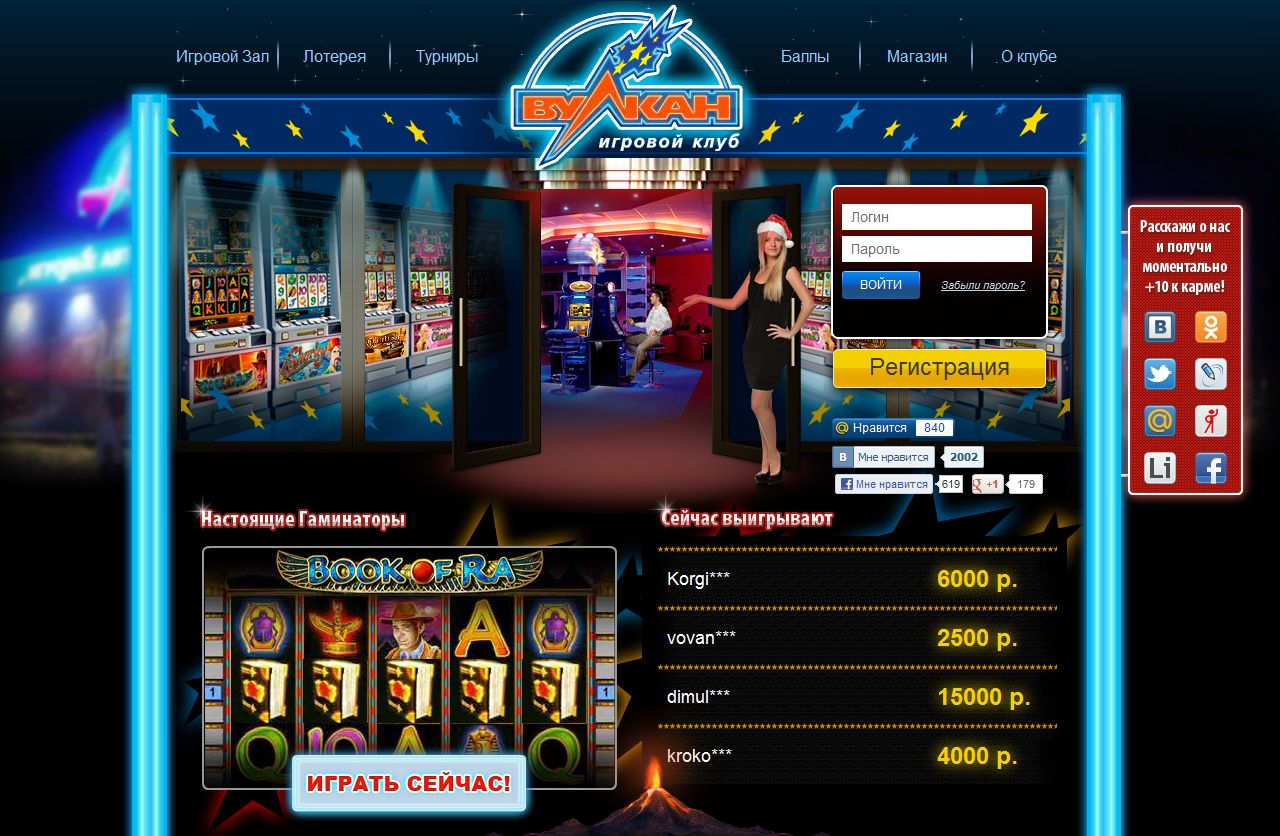 Скачать бесплатно игры азартные на телефон самсунг gt c 6112