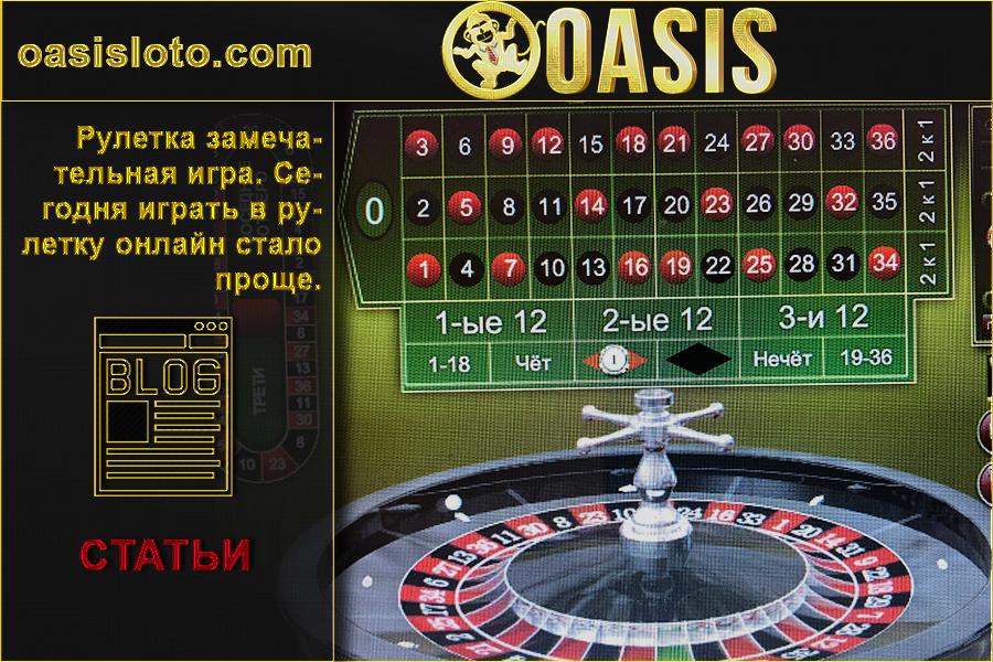 Бонусы в казино бездепозитные