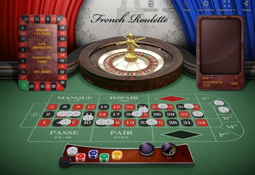 казино миллионер играть на деньги