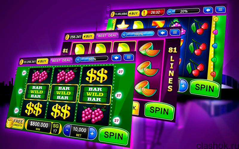 Игровые автоматы играть бесплатно онлайн петрозаводск есть ли в интернете игровые автоматы