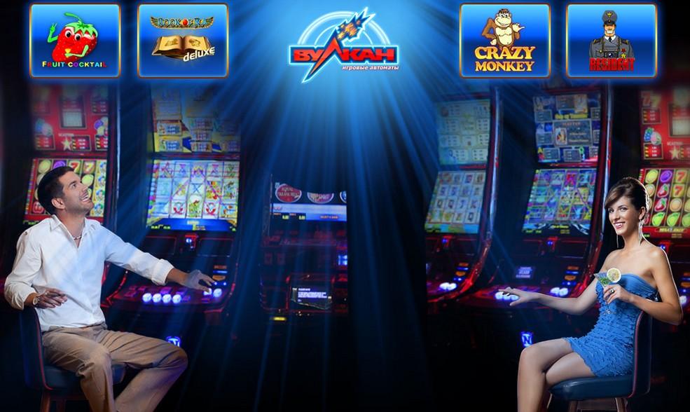 Конфискат игровые автоматы азартный клуб игровые автоматы