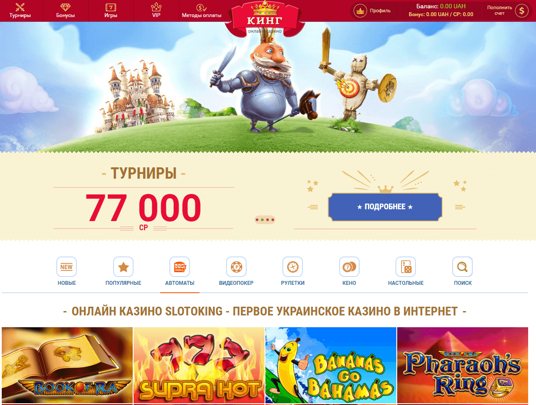 Самый большой онлайн казино есть ли казино в хаммамете 2012